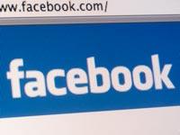 רשת פייסבוק / צלם: בלומברג